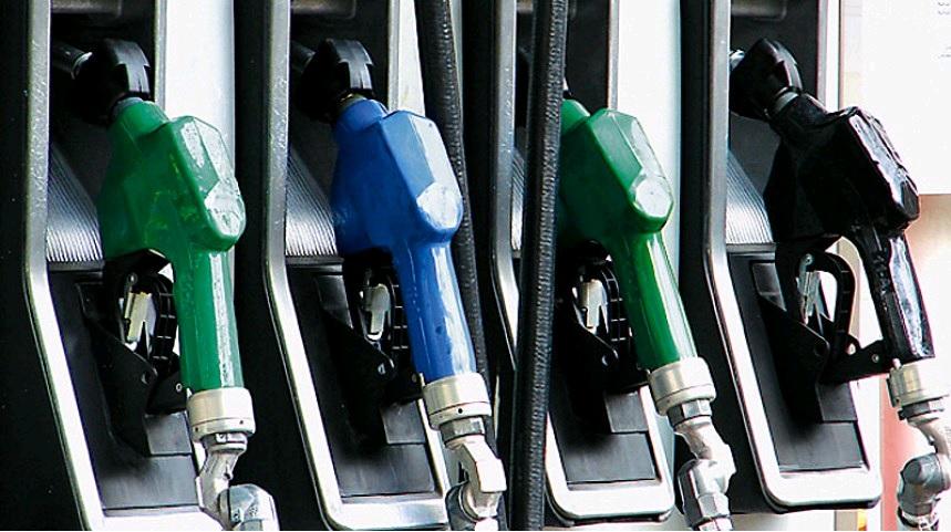 Υπουργείο Ανάπτυξης και Επενδύσεων – Ενημέρωση για τις τιμές καυσίμων