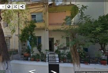 ΠΩΛΕΙΤΑΙ Μονοκατοικία στην Αθήνα – Detached House for SALE, in Athens, Greece