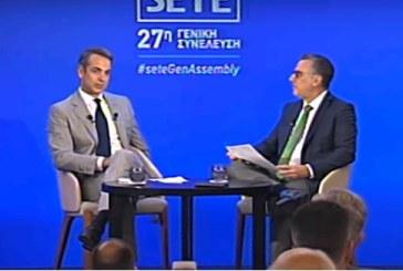 Συζήτηση του Προέδρου ΝΔ κ. Κυριάκου Μητσοτάκη στη ΓΣ του ΣΕΤΕ