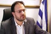 Χαιρετισμός του Υπουργού Τουρισμού κ. Αθανάσιου Θεοχαρόπουλου, στην Ανοικτή Ημερίδα του ΣΙΤΕΣΑΠ για το μέλλον του Θαλάσσιου Τουρισμού