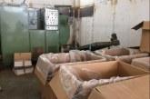 ΣΔΟΕ: Εντοπισμός παράνομου εργοστασίου παραγωγής καπνικών προιόντων