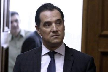 Συνάντηση του Υπουργού Ανάπτυξης και Επενδύσεων, κ. Άδωνι Γεωργιάδη με την Ελληνική Ένωση Τραπεζών