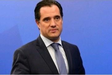 Συνάντηση Υπουργού Ανάπτυξης και Επενδύσεων, κ. Άδωνι Γεωργιάδη, με τον Πρόεδρο της ΕΣΕΕ