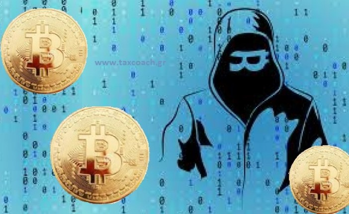 Bitcoin, τόσο 'φοβερό' που ούτε οι πρωτοπόροι και ψαγμένοι με αυτό, δεν το εκμεταλλεύθηκαν!