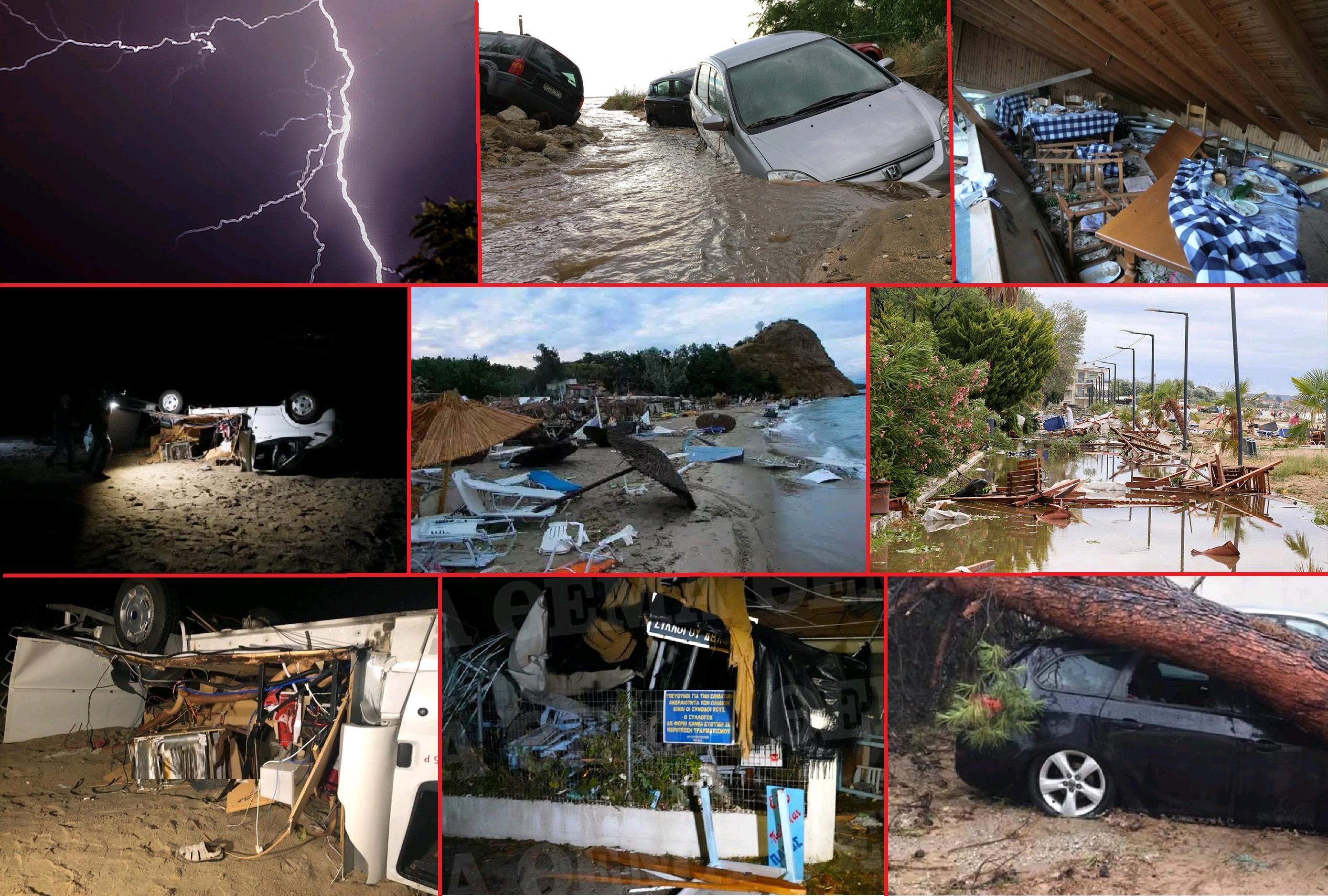 Άμεσα μέτρα αποκατάστασης των ζημιών και επούλωσης των πληγών από την θεομηνία στην Χαλκιδική