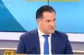 Σημεία Συνέντευξης Υπουργού Ανάπτυξης και Επενδύσεων, κ. Άδωνι Γεωργιάδη, στο OPEN