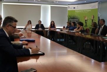 Πρώτη συνάντηση του Υφυπουργού Εργασίας, κ. Μηταράκη και της Ομάδας Εργασίας για τη νέα επικουρική