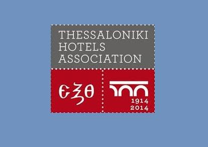 Ένωση Ξενοδόχων θεσσαλονίκης: Μείωση στις διανυκτερεύσεις με στοιχεία εξαμήνου