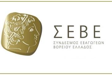 Συνάντηση Υπ.Αν., Άδωνι Γεωργιάδη, με τον Πρόεδρο του ΣΕΒΕ, Γιώργο Κωνσταντόπουλο