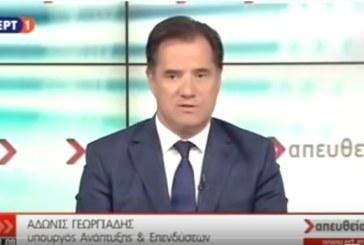 Σημεία συνέντευξης του Άδωνι Γεωργιάδη στην ΕΡΤ