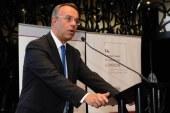 Σημεία ομιλίας του Υπουργού Οικονομικών κ. Χρήστου Σταϊκούρα στο 14ο Annual Roadshow στο Λονδίνο