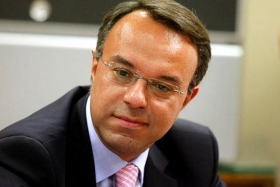 Δήλωση Χρήστου Σταϊκούρα για την 5η Έκθεση Ενισχυμένης Εποπτείας για την Ελλάδα
