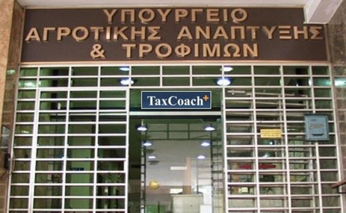 ΥΠΑΑΤ: Αυστηροποιείται το νομικό πλαίσιο κατά των παράνομων ελληνοποιήσεων και του μιμητισμού