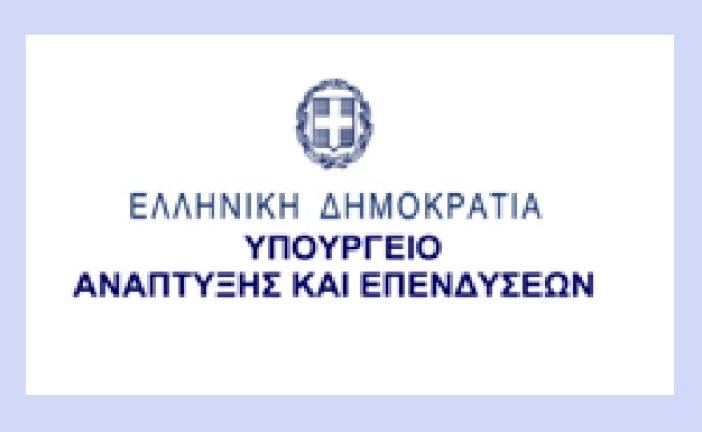 Επιχειρήσεις για την αντιμετώπιση του παρεμπορίου σε Αθήνα, Καλλιθέα και Πειραιά