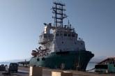 ΑΑΔΕ: Δέσμευση Πετρελαίου Ναυτιλίας