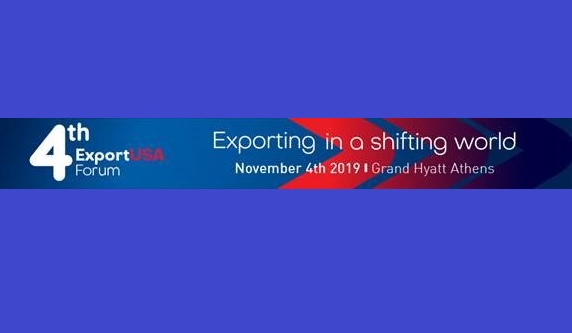 4ο ExportUSA Forum – Exporting in a shifting world