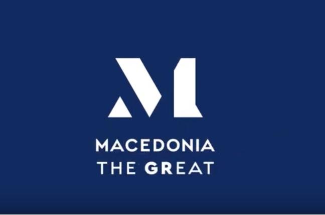 Δήλωση Κυριάκου Μητσοτάκη μετά την παρουσίαση του εμπορικού σήματος των Μακεδονικών προϊόντων – βίντεο