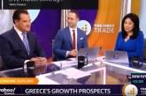 Συνέντευξη του Υπουργού Ανάπτυξης και Επενδύσεων, κ. Άδωνι Γεωργιάδη στο Υahoo Finance