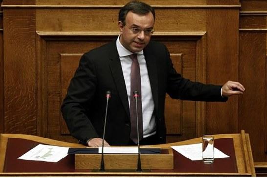 Ομιλία Σταϊκούρα στη Βουλή, περί των μέτρων ανακούφισης για τους πληγέντες από τον ΙΑΝΟ