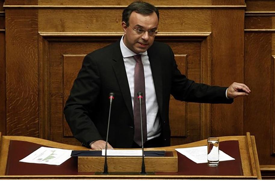 Ομιλία Σταϊκούρα στη Βουλή, κατά τη συζήτηση του σχεδίου Νόμου «Εταιρική διακυβέρνηση ΑΕ, σύγχρονη αγορά κεφαλαίου, ενσωμάτωση στην ελληνική νομοθεσία της Οδηγίας (ΕΕ) 2017/828 του ΕΚ και του Συμβουλίου, μέτρα προς εφαρμογή του Κανονισμού (ΕΕ) 2017/1131 και άλλες διατάξεις»