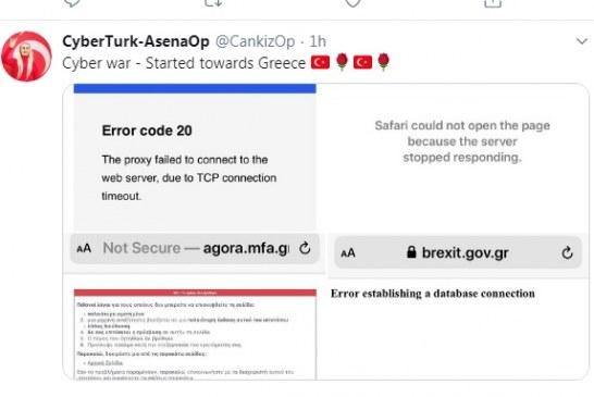 Σφοδρή κυβερνοεπίθεση εξαπολύθηκε το βράδυ της Πέμπτης 23 Ιανουανρίοου από Τούρκους χάκερς