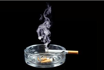 Εθνική Αρχή Διαφάνειας – Αντικαπνιστικός Νόμος: Καμιά ανοχή στην παραβατικότητα