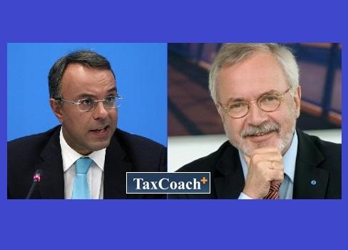 Συνάντηση υπουργού οικονομικών Χρ. Σταϊκούρα με τον Πρόεδρο της Ευρωπαϊκής Τράπεζας Επενδύσεων Dr. Werner Hoyer