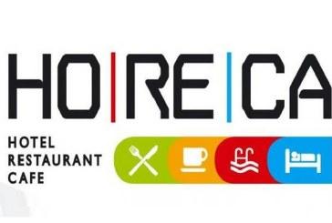 """Ολοκληρώθηκε με επιτυχία η εκδήλωση """"Ho.Re.Ca. Business: Shaping Future Trends"""""""