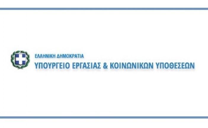 Παρατείνεται έως τις 31 Ιουλίου η προθεσμία υποβολής του εντύπου Ε11