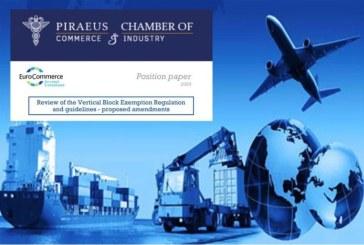 Ενημέρωση ΕΒΕΠ για τον Ευρωπαϊκό Κανονισμό στην Εφοδιαστική Αλυσίδα