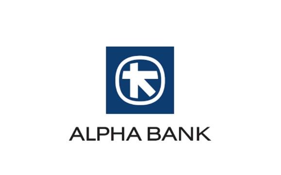 Κατάθεση αιτήσεων για ένταξη στο πρόγραμμα «Ηρακλής» από την Alpha Bank