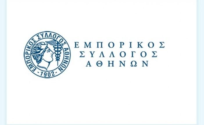 Εμπορικός Σύλλογος Αθηνών: Να επανέλθουν οι 120 δόσεις