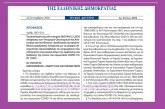 ΓΔΟΥ 218: Τροποποίηση της υπό στοιχεία ΓΔΟΥ 94/2.5.2020 – Διαδικασία και προϋποθέσεις χορήγησης ενίσχυσης Επιστρεπτέας Προκαταβολής σε επιχειρήσεις που επλήγησαν οικονομικά λόγω κορωνοϊού.