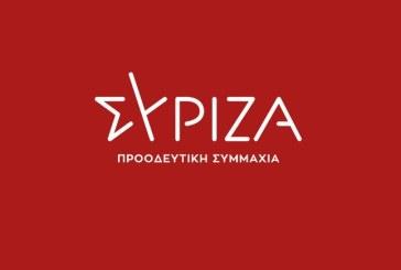 ΣΥΡΙΖΑ: Μια απάντηση σχετικά με την πορεία των φορολογικών εσόδων