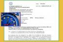 ΥΠΕΚΥΠ σχετικά με τις οδηγίες έκδοσης ΑΜΚΑ για δικαιούχους συμφωνίας αποχώρησης – BREXIT