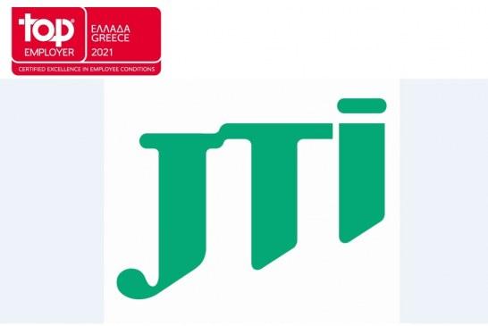 """Για 9η χρονιά πιστοποίηση """"Top Employer"""" από το Top Employers Institute – «Κορυφαίος εργοδότης» στην Ελλάδα η JTI"""
