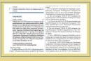 Α. 1080/21: Παράταση προθεσμίας καταβολής οφειλών ΦΠΑ για τους κομιστές αξιογράφων.
