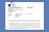 ΑΑΔΕ, Ε. 2092: Κοινοποίηση των διατάξεων των άρθρων 25 και 43 του ν. 4778/21