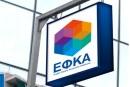 e-ΕΦΚΑ: στήριξη των σεισμόπληκτων του Αρκαλοχωρίου