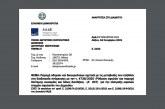 Ε. 2192: Παροχή οδηγιών και διευκρινίσεων σχετικά με τις μεταβολές που επήλθαν στη διαδικασία πτώχευσης με τον ν. 4738/20 – Ρύθμιση οφειλών και παροχή δεύτερης ευκαιρίας και άλλες διατάξεις, για την είσπραξη οφειλών πτωχών οφειλετών του Δημοσίου.